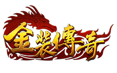 金装传奇logo
