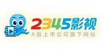 http://image.wan.2345.com/upload/2018/0508/201805080457315767.jpg