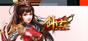 热血战歌官网